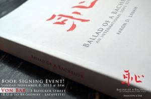 Event_Ad